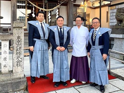 今泉 八坂神社<節分祭>追儺式・福撒き!①