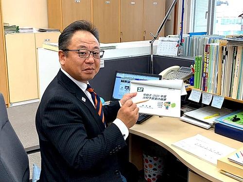 栃木県議会<第362回 通常会議>今年度補正予算案 成立へ!①