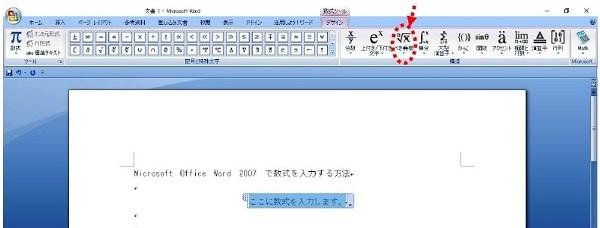 2020_02_25_3_3.jpg