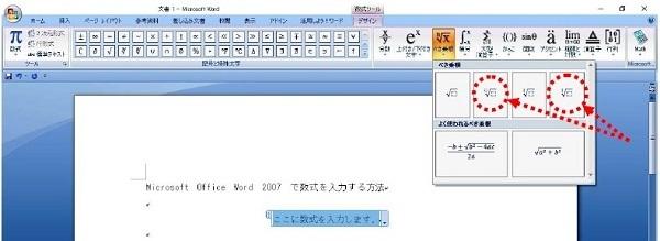 2020_02_25_3_4.jpg