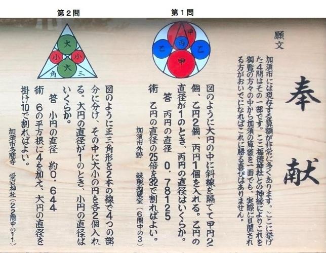 hukutoku_3_1.jpg