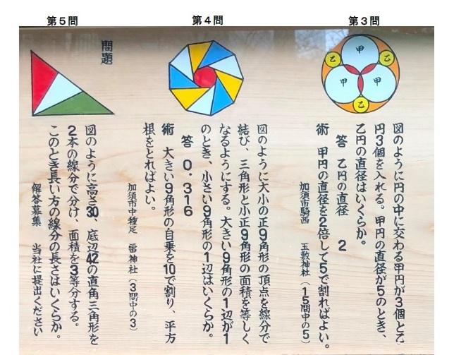 hukutoku_3_4.jpg