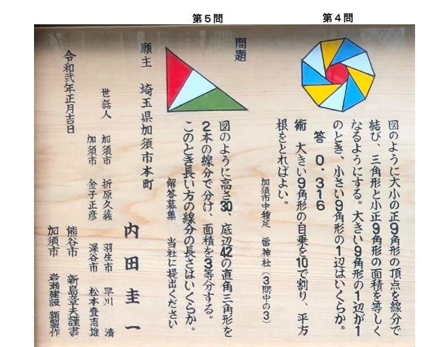 hukutoku_3_5.jpg