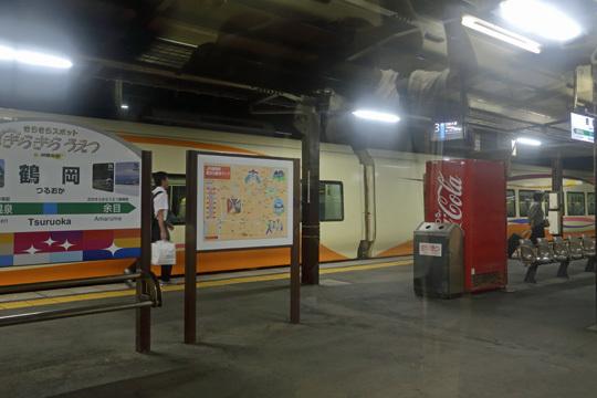 特急いなほ9号@鶴岡駅