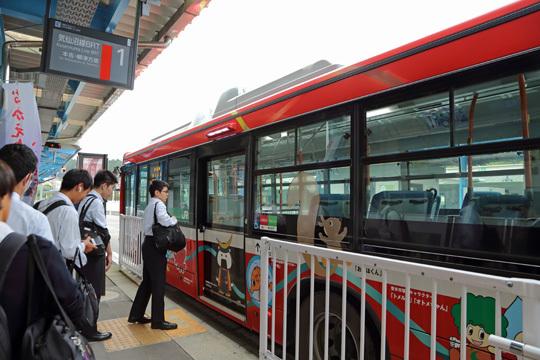 BRT@気仙沼駅