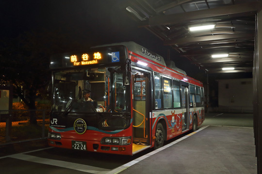 BRT@前谷地駅