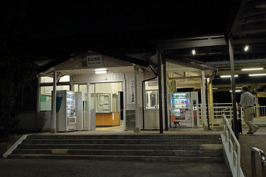 JR前谷地駅