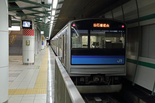 205系@あおば通駅