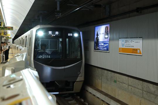 仙台市営地下鉄東西線@国際センター駅