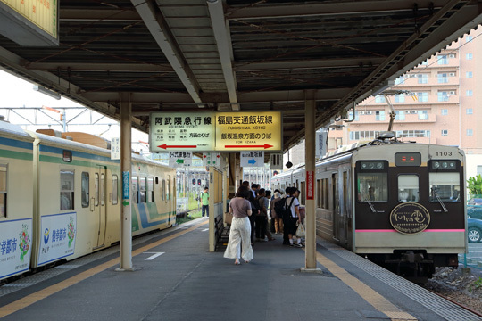阿武隈急行と飯坂線