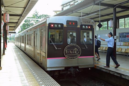1000系@飯坂温泉駅