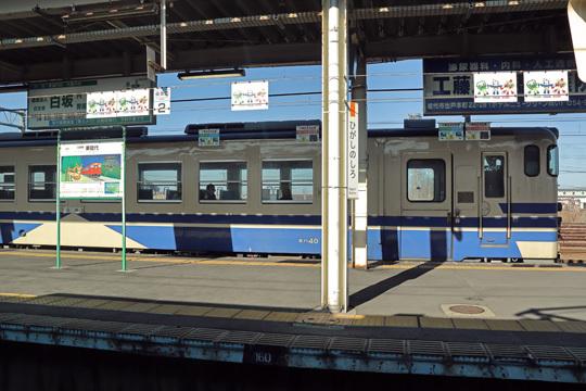 東能代駅のキハ40