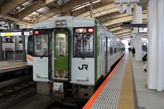 快速べにばな@新潟駅