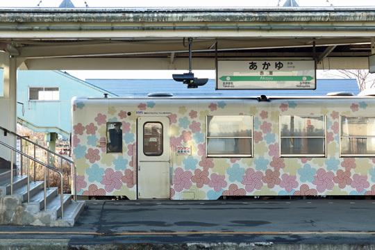 赤湯駅@フラワー長井線