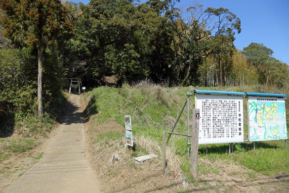 本佐倉城(妙見神社)