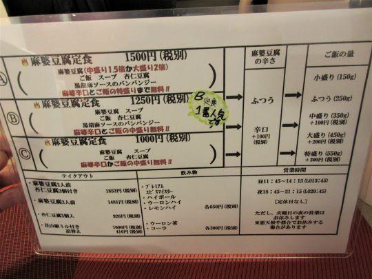 19_10_27-04kawai.jpg