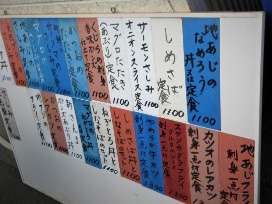 19_12_01-04hayama.jpg