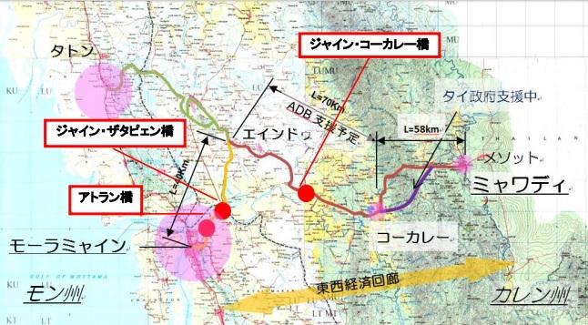 2019-11-1第二タイミャンマー友好橋からミャンマー側ルート