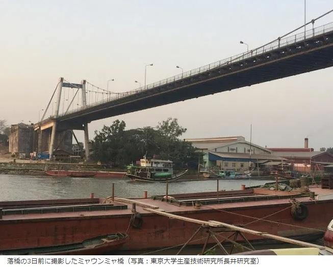 2019-11-3ミャウンニャ橋2