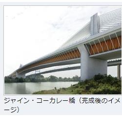 2019-11-4ミャンマー各地で進む橋梁整備シャイン・コーカレー橋