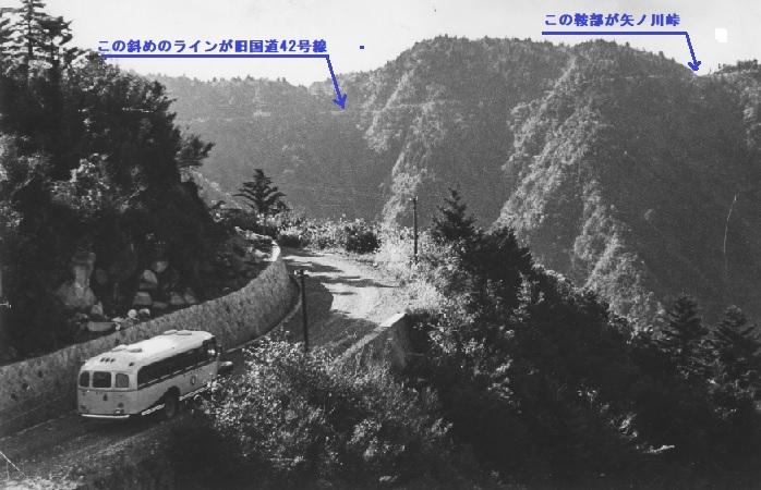 2019-12-31矢ノ川峠遠景(説明付き)
