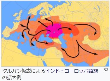 2020-1-17インド・ヨーロッパ語族の拡大