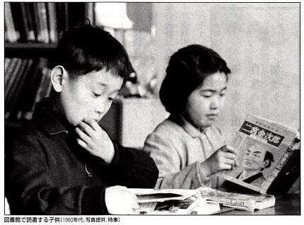 2020-1-23本を読む子供