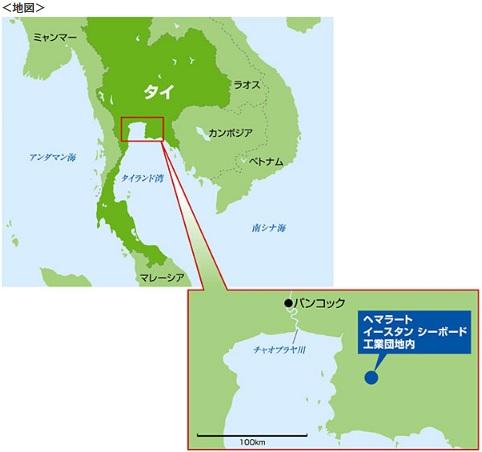 2020-2-22イースタンシーボード工業団地地図