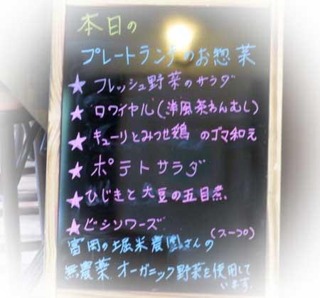0906プレ-トのお惣菜