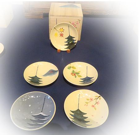 0909小皿四季