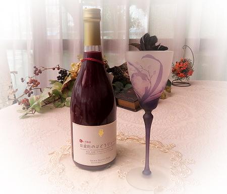 1012葡萄ジュ-ス のコピー