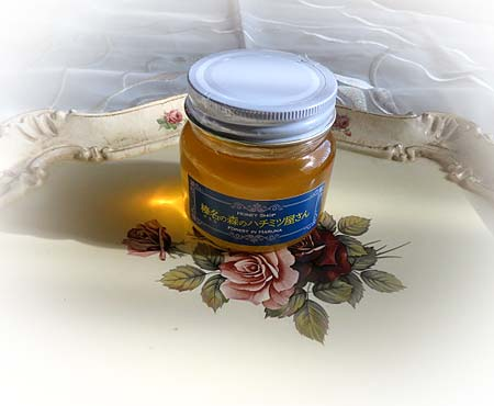 1111榛名蜂蜜