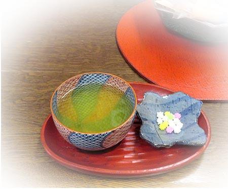0202美味しいお茶