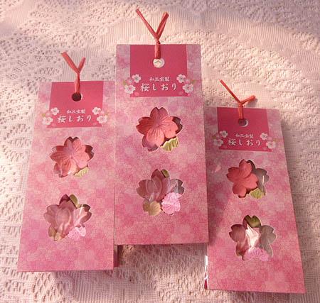 0206和三盆桜しおり