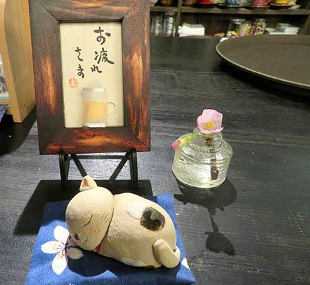 0209レジ前の猫ちゃん
