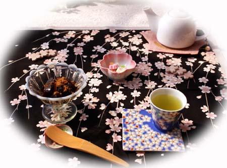 0331かぶせ茶