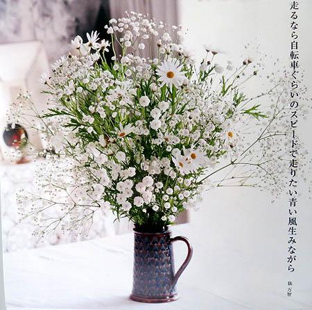 0401花カレンダ-
