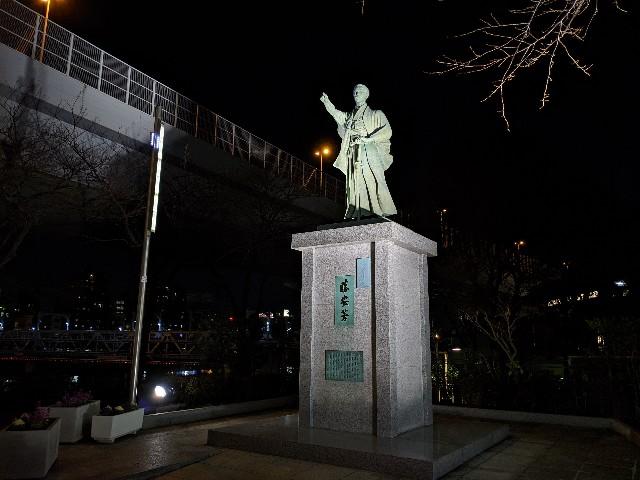 勝海舟の銅像