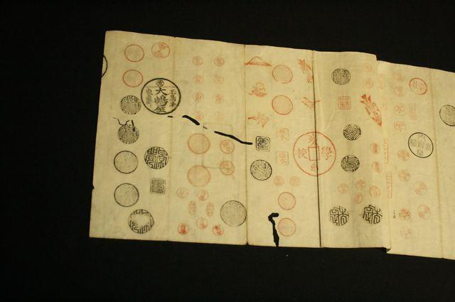 江戸時代 明治時代の印鑑