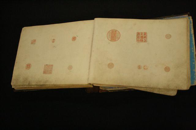 明治時代の印鑑
