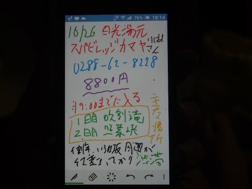 20190922・結婚式招待状05