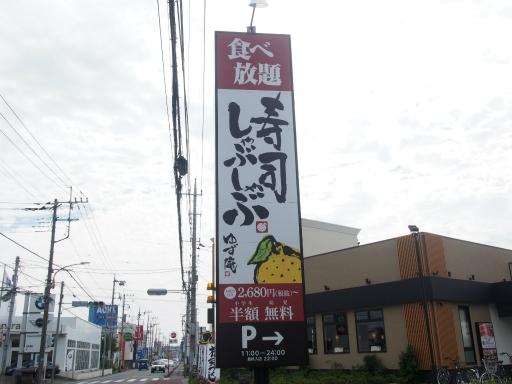 20190929・小手指徘徊びみょー5・中
