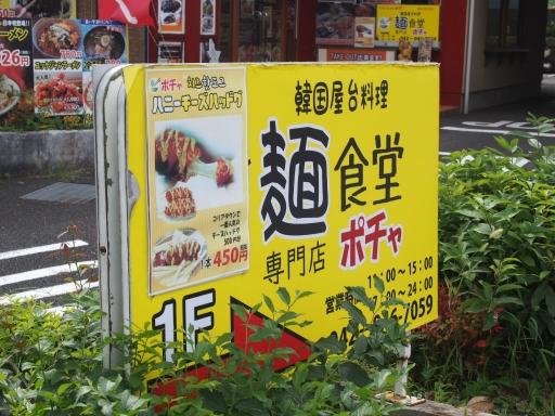 20190929・小手指徘徊びみょー2・中