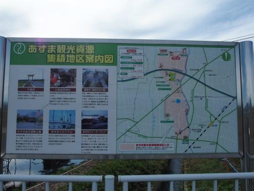 20191026・日光旅行1-06・大