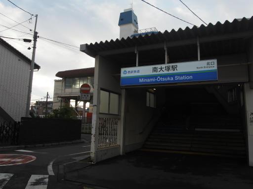 20191026・日光旅行1-02・南大塚駅で叔母夫妻と