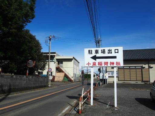 20191026・日光旅行1-10・小泉稲荷