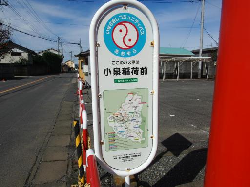 20191026・日光旅行1-15