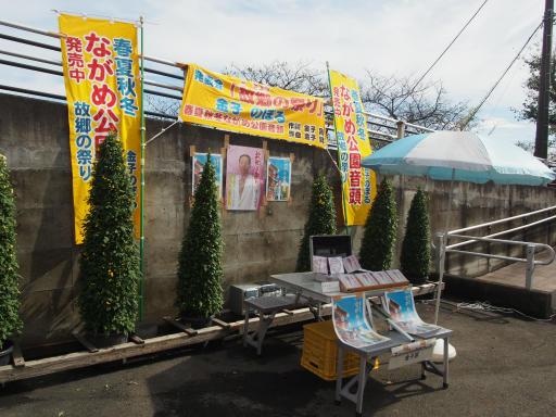 20191026・日光旅行3-04