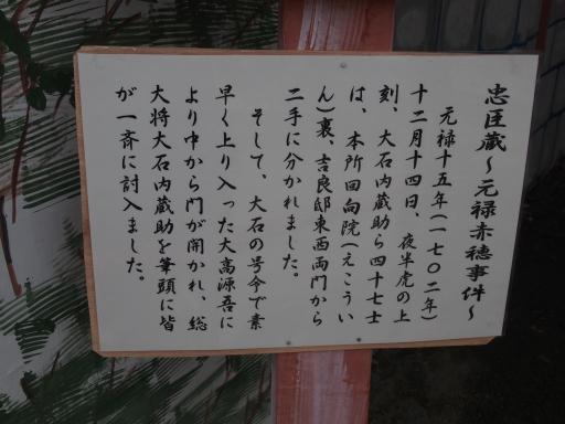 20191026・日光旅行3-11・中