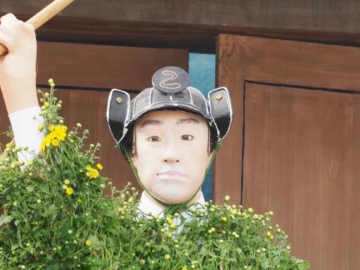 20191026・日光旅行3-13・大石内蔵助も織田信成